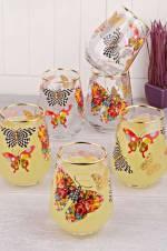 Butterfly Serisi Lüx Altın Yaldızlı 6 Adet Su Bardak Takımı